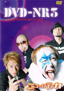 dvdnr3