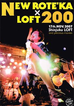 loft200
