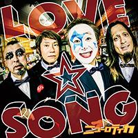 love200