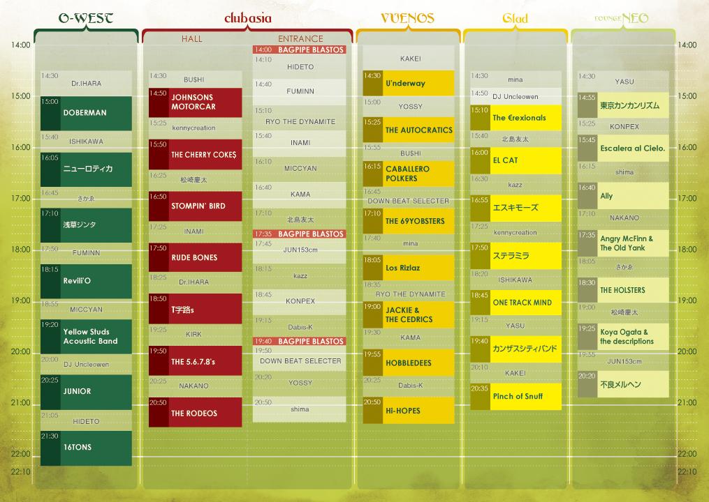 timetable2017 AI9
