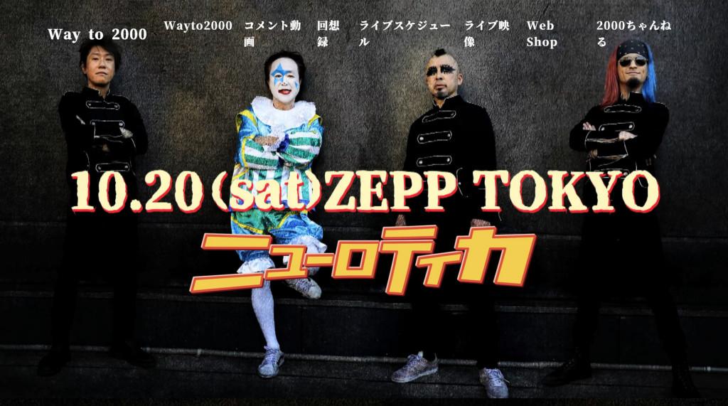 2000site
