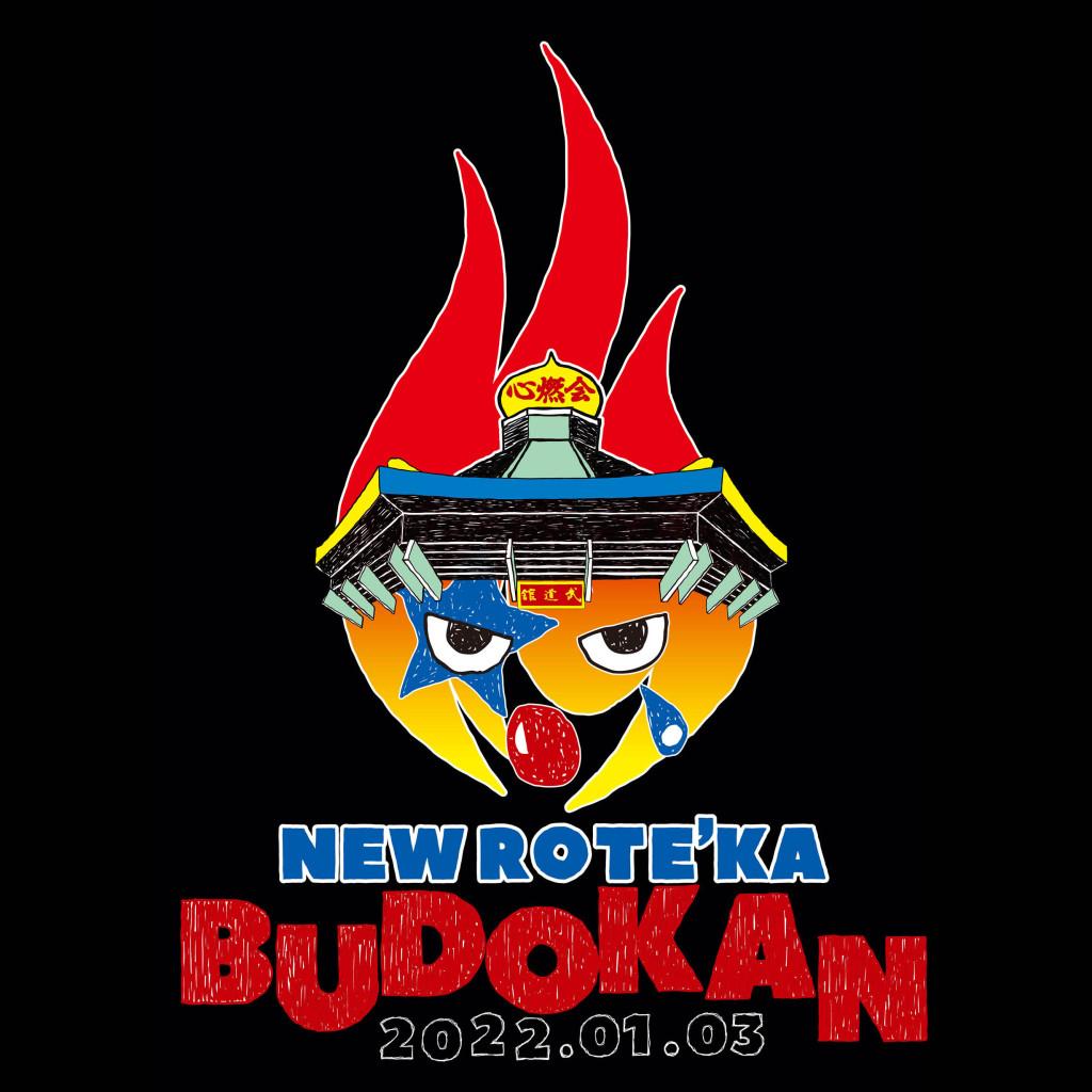 BDK-3-4